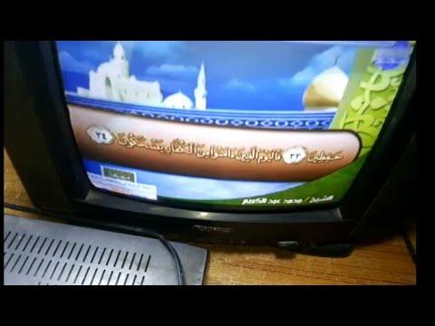 علاج كل من فقد الصوت فى اى تلفزيون يوجد به اديو وفديو Hqdefault