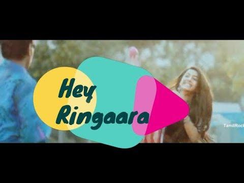 Hey Reengara Song | Oru Nalla Naal Parthu...