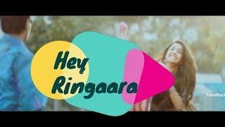 Gambar cover Hey Reengara Song | Oru Nalla Naal Parthu Soldren Song