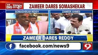 ZAMEER'S OPEN CHALLENGE TO SOMASHEKAR REDDY