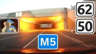 Трасса М5 на Москву. Рязань - ✕ А108