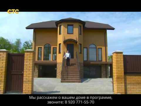 Агентство Недвижимости Новая Тула.Надоела тесная квартира - купи себе дом!