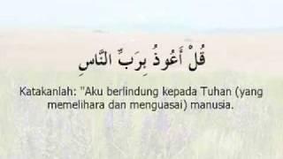 Surah An Naas dan terjemahan