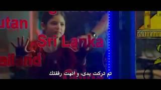 اغنية سلمان خان وهارشلي