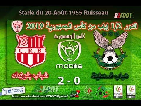 résume CRB 2️⃣🆚0️⃣ CSC 🏆 شباب بلوزداد ضد شباب قسنطينة[Coupe d'Algérie - 1/2 Routeur]