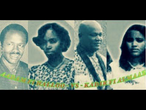 Amazing Oromo Songs - (Aadam Fi Halloo Vs Kadir Fi Almaaz) - Muuziiqaa Afaan Oromoo