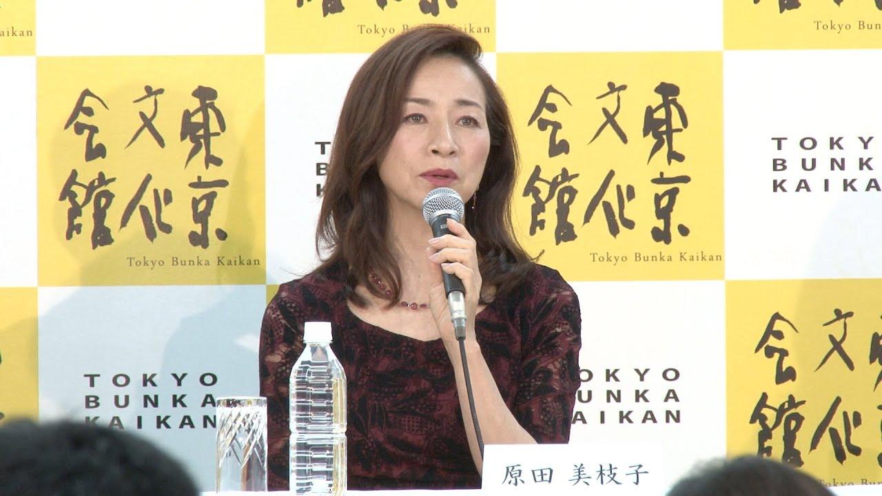 女優 プリオール cm