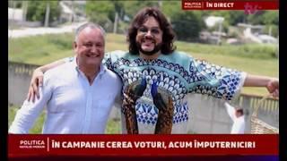 POLITICA NATALIEI MORARI /03.07.18/ În vizită la Igor Dodon / Donație valoroasă pentru TV8