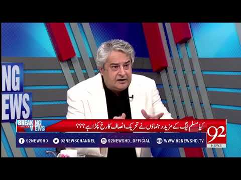 Who Will Be PMLN's PM Candidate In The 2018 Elections ??