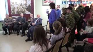 Урок мужества  Музей отечественной военной истории  Падиково