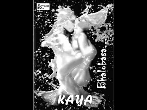 ''ANAMIKA 2'' by band ''KAYA'' Album '' BHALOBASHA''.