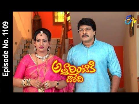 Attarintiki Daredi   25th  May 2018   Full Episode No 1109   ETV Telugu
