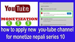 how to apply new  you-tube channel for monetize ?How to Monetize Youtube Channe nepali series 10