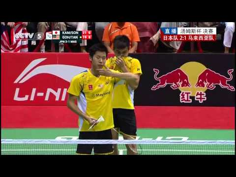 Complete 2014 Thomas Cup Final,Malaysia vs Japan, Lee Chong