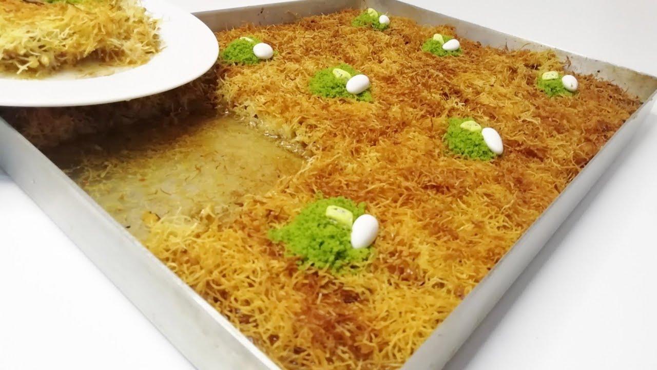 Mastercheftürkiye Tepside Şerbetli Kadayıf Tatlısı [cevizli][ kadayıf tatlısı tarifi]Yemek Tarifleri