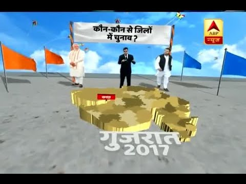 Jan Man: Highlights of first round of Gujarat assembly election campaigns