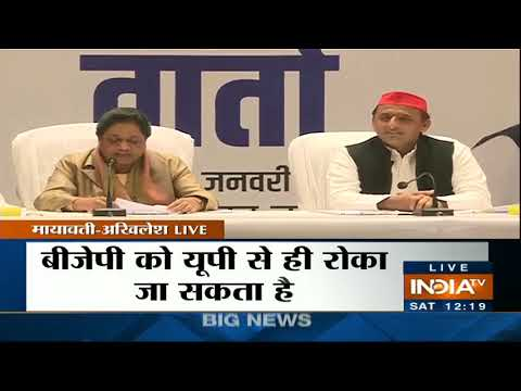 Mayawati And Akhilesh Announce BSP-SP Grand Alliance, Leave Only 2 Seats For Congress   Breaking