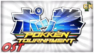 Video Regi Ruins - Pokkén Tournament OST Theme Music Extended download MP3, 3GP, MP4, WEBM, AVI, FLV September 2018