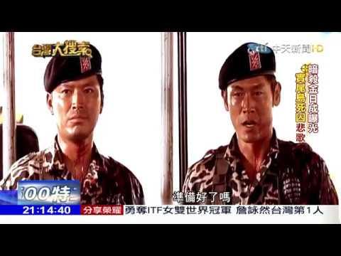 2017.12.09台灣大搜索/美韓「斬首金正恩」計畫曝光 12月18日左右行動?
