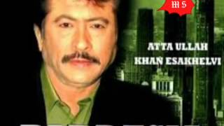 Best new song Pyaar ki nishani attaullah khan  essakhelvi 2016 malik shadab
