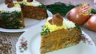 Печеночный торт, вы такой еще не ели! Самый вкусный рецепт.