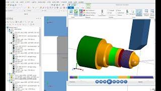 MASTERCAN X8사용한 CNC선반캠 기본작업 (2…