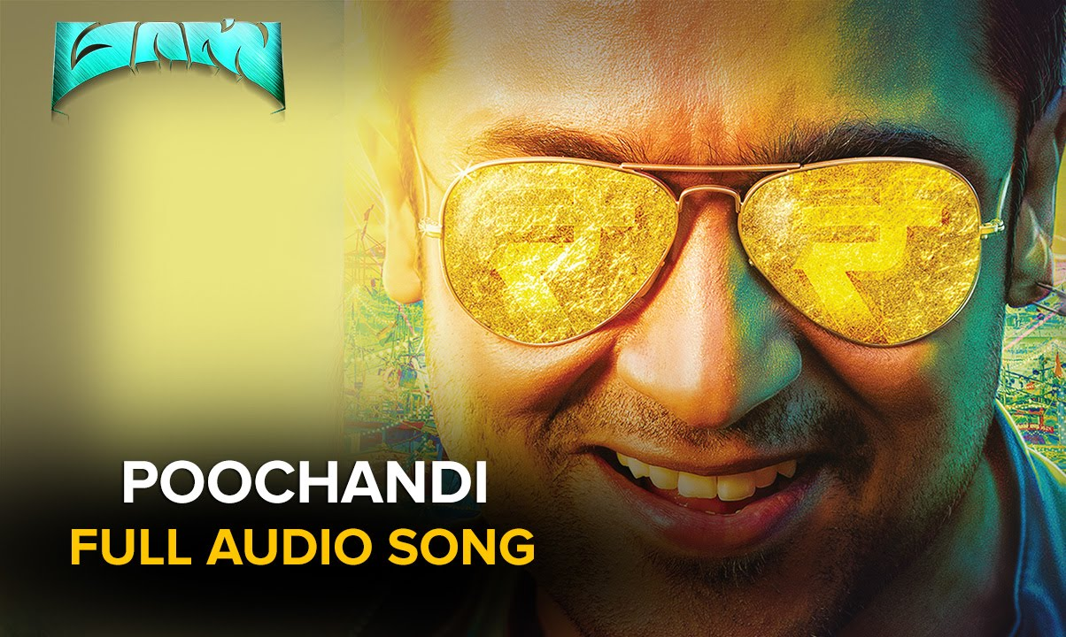 Varan varan poochandi tamil song youtube.