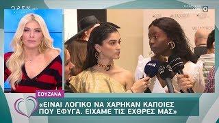 Τα κορίτσια που βγήκαν από το GNTM πήραν φόρα και…όργωσαν τις πασαρέλες - Ευτυχείτε! | OPEN TV