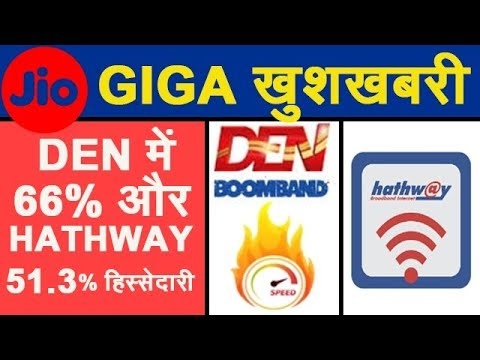 Reliance Buys Major Stake 66% Stake in DEN Network & 51.3% Hathway For Jio Gigafiber Rollout Mp3