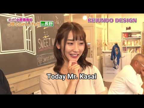 JBgirl Haruka Kohara JBcoin Life in Nagano