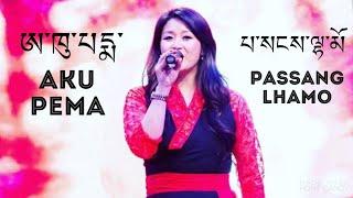 Passang Lhamo\