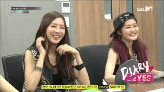 130726 Diary: 2EYES E1 P1 (ENG SUB) Mp3