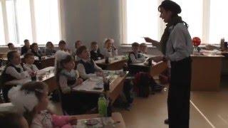 Мастер-класс урок ИЗО 1 А класс Домодедовская СОШ 9