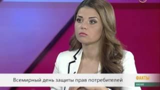 Председатель «Объединения потребителей Краснодарского края»: жалоб на товары меньше не становится(, 2016-03-15T19:42:15.000Z)