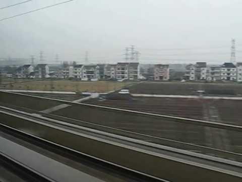 China's High Speed Train more than 300km/hr Shanghai Hangzhou Xihu