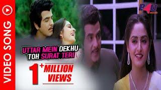 Uttar Me Dekhu To Surat Teri | Haisiyat  | Full Song | Jeetendra, Jaya Prada