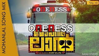 ONENESS 😍  |  Lalettan Version - Mohanlal MiX 😎 Whatsapp thumbnail