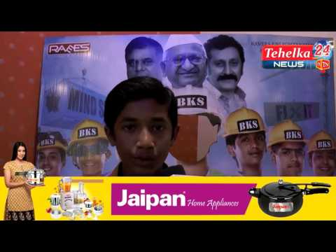 BKS Child Actor Durvesh's Interview