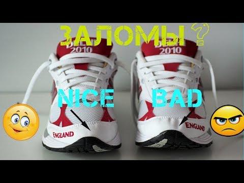 Как исправить стоптанную обувь