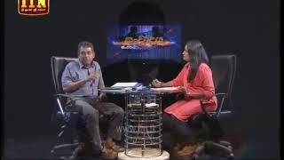 Sanwadaya - (2018-07-31) | ITN Thumbnail