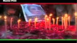 Zara Sochna Pakistan Peoples Party) PPP Song Tribute   Shahee      Watch Facebook Videos   Download