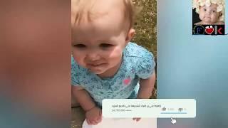 Babies meet fish  Funny Kids .فيديوهات مضحكة🤣 كيف يتعامل الأطفال مع الأسماك