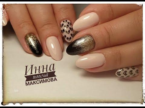 ❤Работа с КЛИЕНТОМ ❤ ВЫРАВНИВАНИЕ ногтей базой Meister Werk ❤ Дизайн ногтей гель лаком ❤
