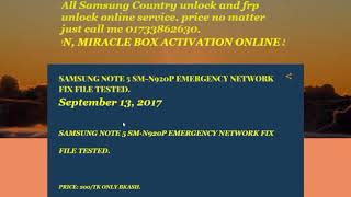 SAMSUNG NOTE 5 SM N920P EMERGENCY NETWORK FIX FILE TESTED