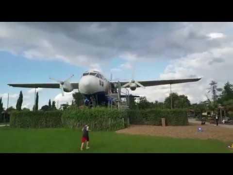 Irrland Fun Park, Kevelaer, Germany - August 2017