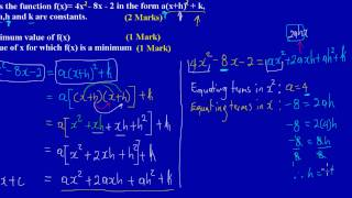 csec cxc maths past paper question 9b may 2011 exam 2nd method solutions answers by will edutech
