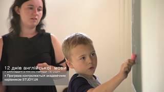 видео Semmering | Артек-Буковель | Дитячий табір в Карпатах, Літній відпочинок для дітей