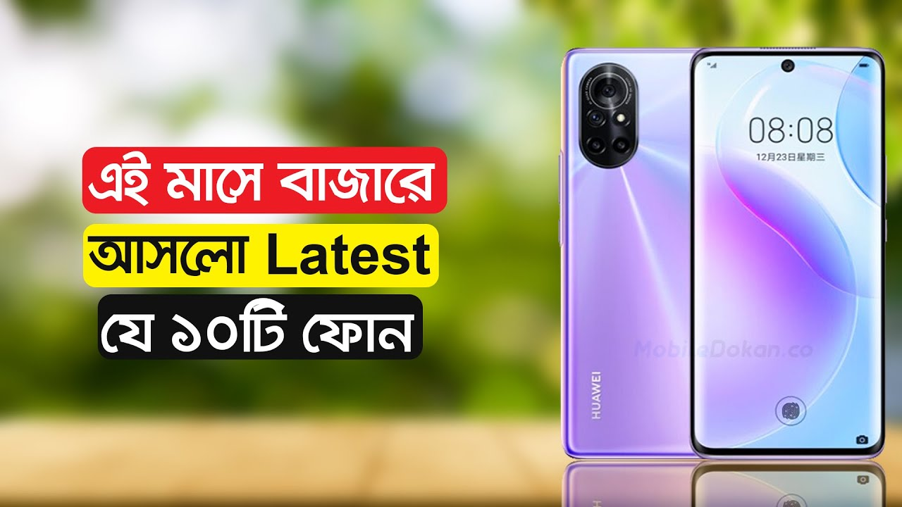 Top 10 Latest Smartphone In Bangladesh 2021||