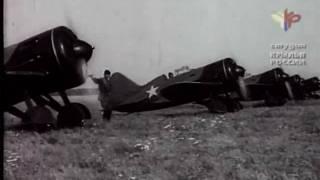 Советские самолеты Войны ! 1 серия.