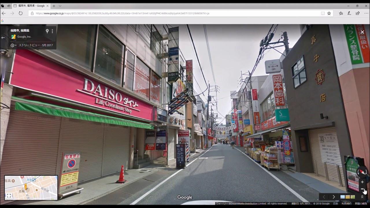 google ストリート ビュー  ipad